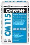 Клеящая смесь для мрамора и мозайки (Ceresit СМ-115) 25 кг.