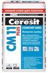 Клеящая смесь для плитки (Ceresit СМ-11 Plus) 25 кг.