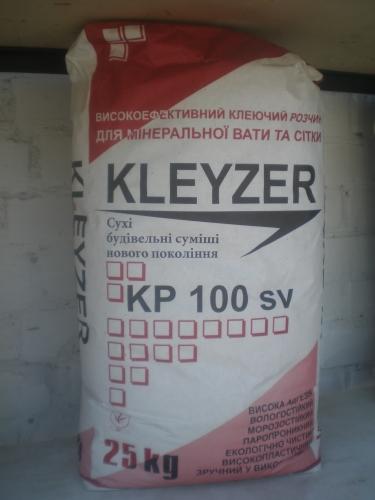 Клеющая смесь для армирования пенополистирола KLEYZER KP-100sv (25кг)