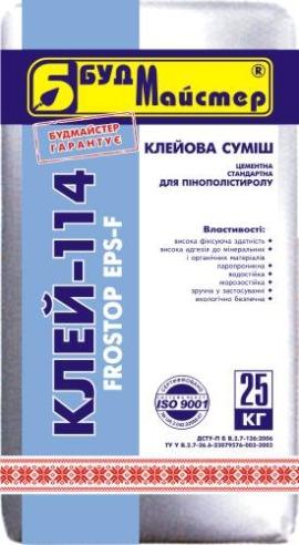 Клеющая суміш для прикл. пінопласту FROSTOP EPS-F (КЛЕЙ-114) 25кг