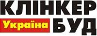 Клинкер Буд Украина, ООО