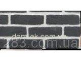 Фото  1 Клинкер графит- Облицовочный камень Облицовочный камень Клинкер, цвет графит 2162102