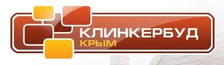 Клинкербуд Крым, ООО