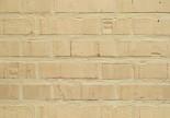 Клинкерная облицовочная плитка под кирпич, фасадная плитка под кирпич, Hagemeister (Германия) Berheim