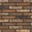 Клинкерная плитка ручной формовки(под старину) под кирпич Nelissen (Бельгия) 215*64*20 Dali