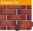 Облицовочный клинкерный кирпич CRH Clay Solutions, широкий ассортимент, выгодные цены