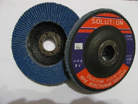 КЛТ цирконий 125p40 Solution круг лепестковый торцевой(синий)