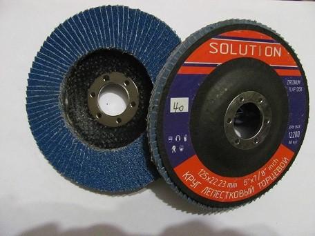КЛТ цирконий 125p60 Solution круг лепестковый торцевой (синий)