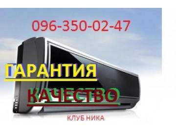КЛУБ-НИКА