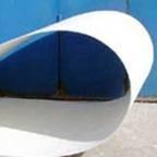 KNAUF гипсокартон Арочный 2500*1200 *6,5mm