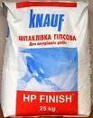 Штукатурка Knauf HP Finish, 25 кг. от палеты. розница