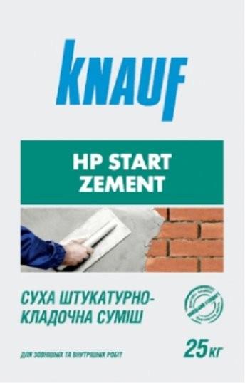Кнауф НР Старт Цемент штукатурка цементная Knauf HP Start Zement, 25 кг