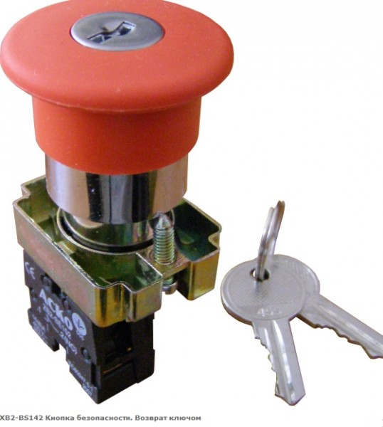 Кнопка безопасности. Возврат ключом XB2-BS142