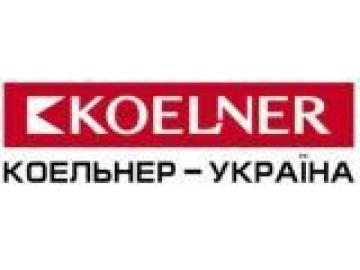 Коельнер-Україна