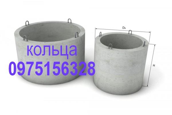 Кольца колодцев , крвышки , днище в Одессе цена от 295 гр . Различный диаметр 0,7 1,0 1,5 2,0 высота 0,9 и 1,1 м
