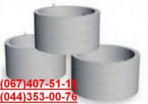 Кольца колодцев железобетонные КЦ 10-9 (тип-ЕВРО) (044)353-00-76 (067)407-51-15