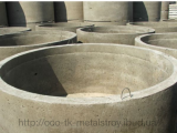 Кольцо железобетонное канализационное 2,5 м