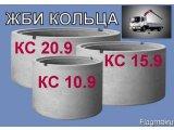 Фото 1 Колодезные кольца,кольца для септика 331659
