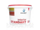Фото  1 Kolorit Interior Standart латексная краска A 0,8л 2038584