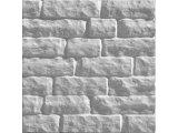 Фото  3 Представляет собой офактуренный бетоном пенопласт. Одновременная отделка фасада и утепление дома. 337479