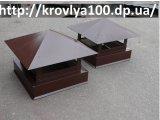 Фото  4 Металлочерепица от400 грн за м2 профнастил от 63 грн за м2 конек капельник и доборные элементы 4447830