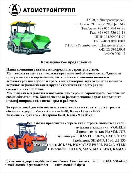 ИВСервис  официальный дилер Iveco ИВЕКО в Санкт