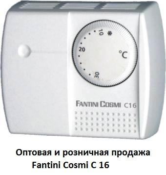 Комнатный терморегулятор Fantini Cosmi C 16