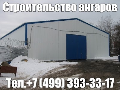 Компания ЭМПРО