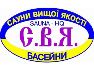 Компанія С. В. Я. (сауни та басейни)