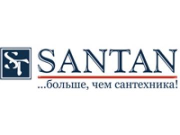 Компания SANTAN