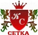 Компания Сетка