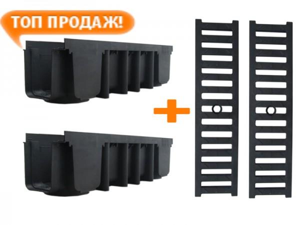 Компелекты лотков водосточных с черными дренажными решетками