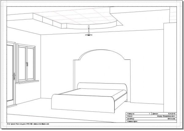 Комплексный ремонт квартиры от А до Я