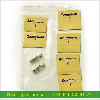 Комплект для подключения полосы теплого пола (2 клеммы и мастичная изоляция)