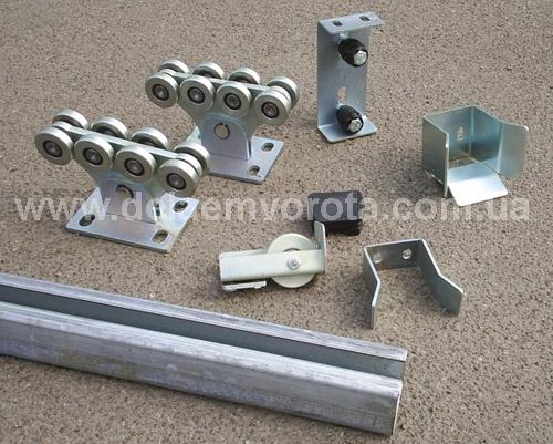Комплект фурнитуры для откатных ворот до 400 кг, от 3,5 до 5 м. С металлическими роликами. Все части оцинкованы.