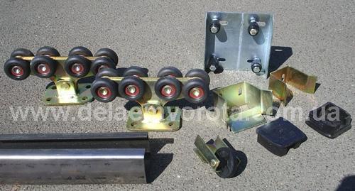 Комплект фурнитуры для откатных ворот до 650 кг, до 7 м. С полимерными роликами. (Украина) .