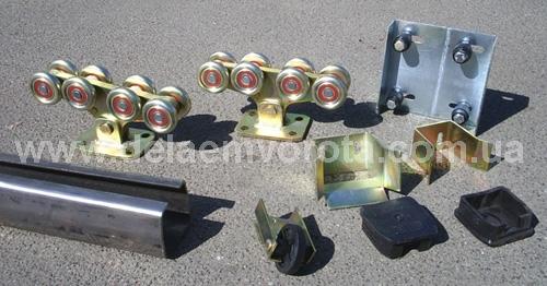 Комплект фурнитуры для откатных ворот до 800 кг, до 10 м. С металлическими роликами. (Украина) .