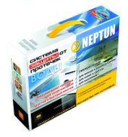 Комплект Нептун №4 - стандарт