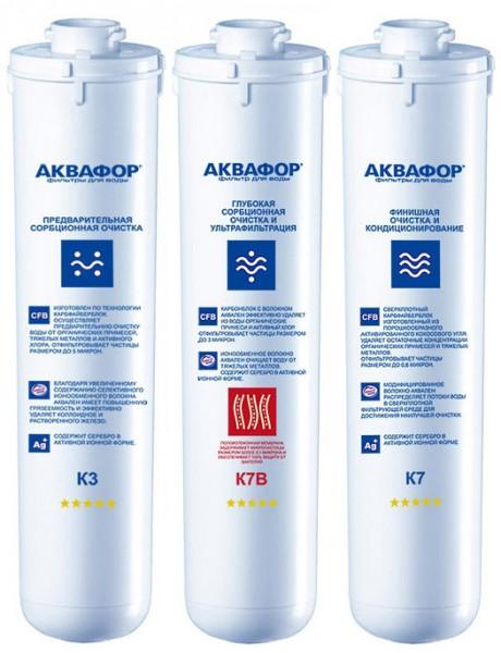 Комплект сменных модулей Аквафор Эко К1 (03-07В-07)