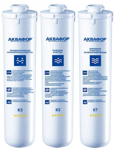 Комплект сменных модулей Аквафор К1 (03-02-07)