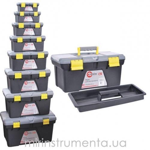 Комплект ящиков для инструмента INTERTOOL BX-0308