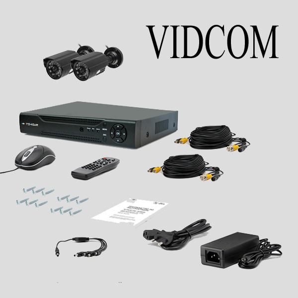 Комплект з 2 -х камер , Реєстратора , комплектуючих для Швидкого монтажу