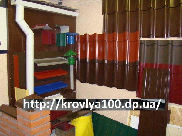 Металлочерепица от100 грн за м2 профнастил от 63 грн за м2 конек и доборные элементы водосточка 12