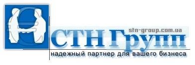 Компния СТН-Групп