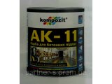 Композит Краска для бетона АК-11 Серая 2,8 кг