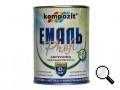 Kompozit®. Эмаль акриловая PROFI. Высококачественная водоразбавляемая атмосферостойкая латексная.