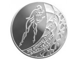 Конькобежный спорт монета 2 гривны Солт-Лейк-Сити (США)