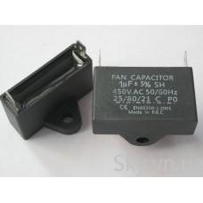 Конденсатор KNM 3 мкф