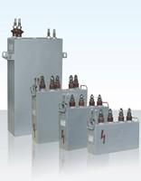 Конденсаторы электротермические ЭЭВП (ЭЭВП-0,8-0,5 У3, ЭЭВП-1-0,5 У3, ЭЭВП-1,6-0,5 У3, ЭЭВП-2-0,5 У3, ЭЭВП-0,8-1 У3).