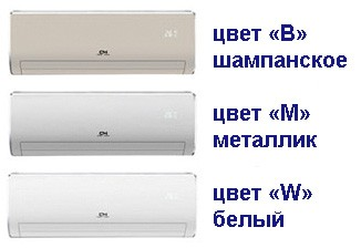 Кондиционер Cooper&Hunter CH-S12FTXS-M Design Inverter